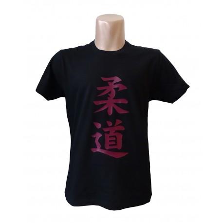 Camiseta Judo Spirt negra burdeos