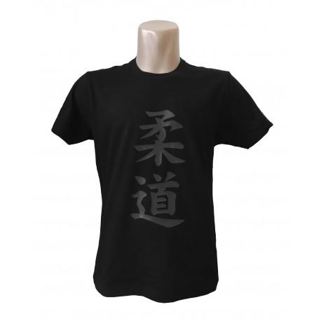 Camiseta Judo Spirt negra gris