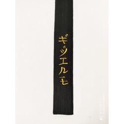 Bordado en japonés en cinturón.