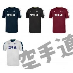 Camiseta Mizuno Nara Karatedo