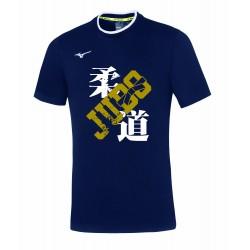 Camiseta azul marino Mizuno Judo