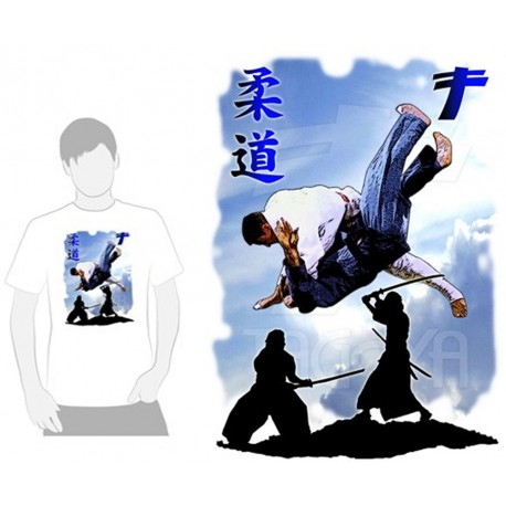 Camiseta de tejido técnico.